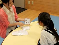読み書きに困難のある児童への気づきと早期支援