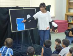 高梁市における未就園児の親子と保育士・幼稚園教諭を目指す学生との交流による子育て支援活動の試み