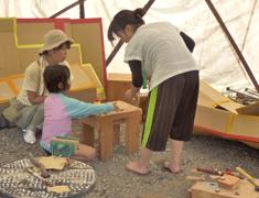 地域と連携した子どもの野外遊び場の実現とその取り組みの教育効果について