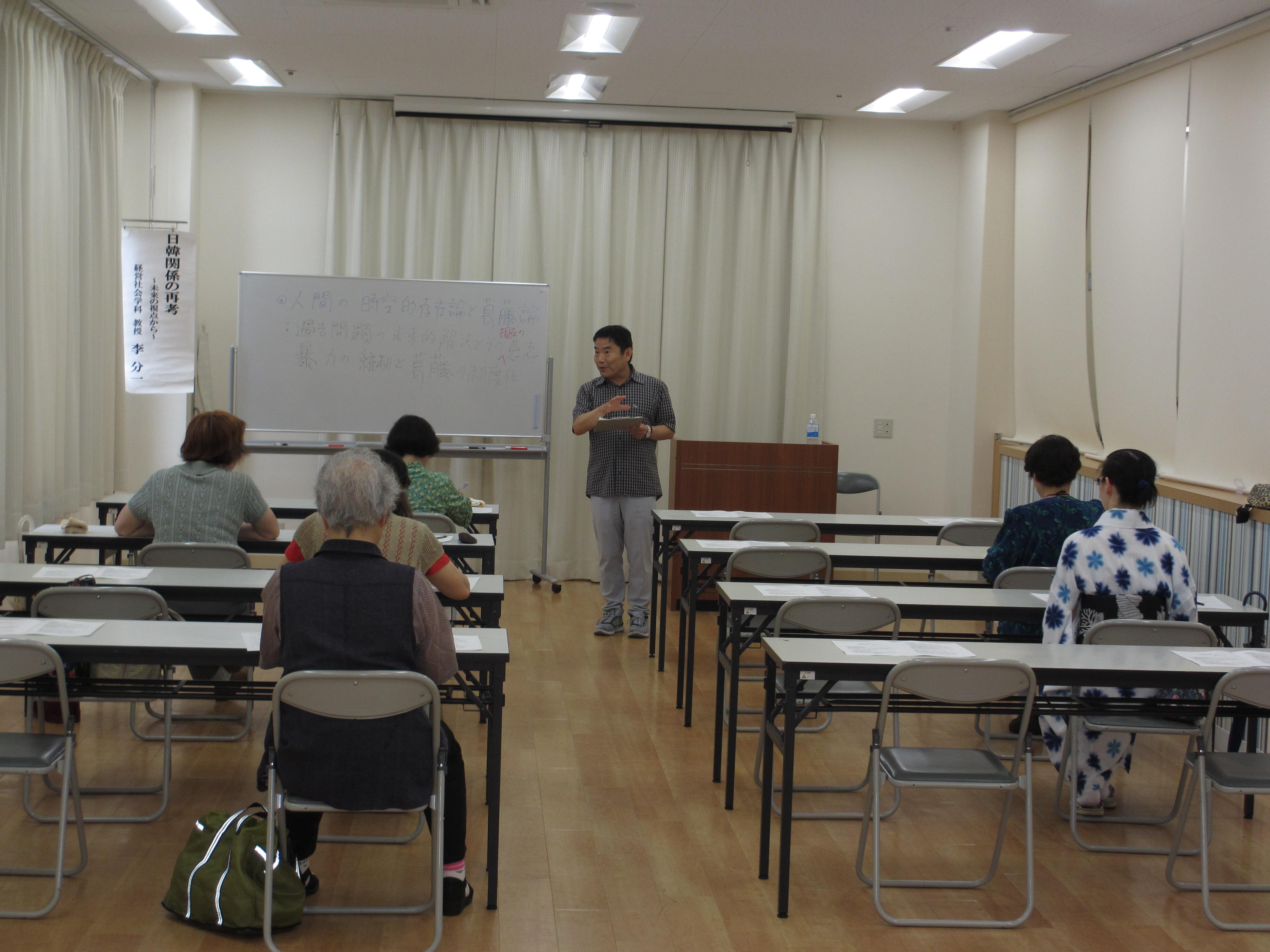 まちなかゼミナール『日韓関係の再考-未来の視点から-』を開催しました。